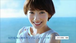 波瑠/Haru CMまとめ https://www.youtube.com/playlist?list=PL7mZTeYUa...