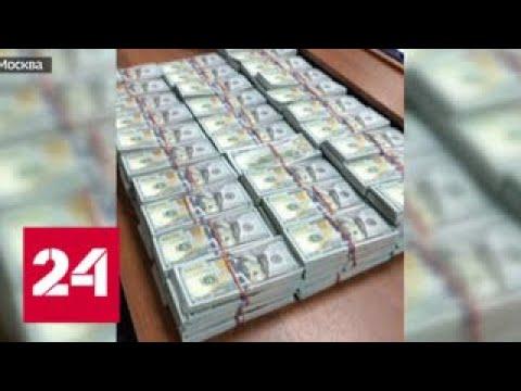 Несметные богатства Захарченко
