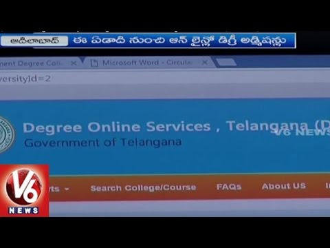 DOST | Private Colleges Fraud By Misusing Online Service For Degree Admissions | Adilabad | V6 News