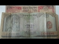 Price Of Old Nepali Currency Notes Value