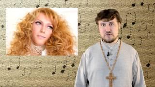 Перевод песни Юлии Самойловой для Евровидения