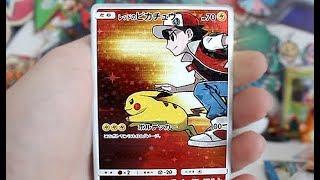 The NEW Rarest Pokemon Card Of 2018!!