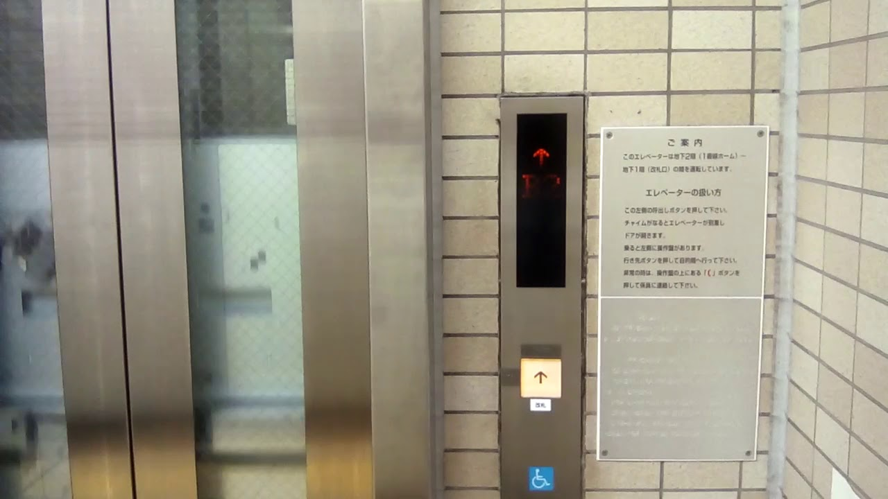 都営三田線志村坂上駅1番線目黒方面ホーム側エレベーター