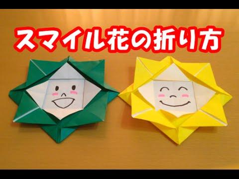 折り紙の 折り紙 幼児 : news-qa.com