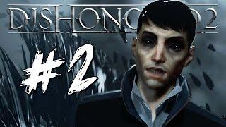 Dishonored 2 - КОРОЛЕВСКИЙ УБИЙЦА #2