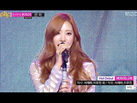 1PS - Because I'm a Girl, 원피스 - 여자이니까, Music Core 20140301