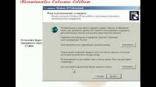 Установка Windows XP Service Pack 2