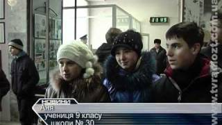ЖОДТРК. Новини. День відкритих дверей УМВС(, 2010-12-13T12:08:30.000Z)