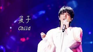 华晨宇 歌手2018全集 Hua Chenyu I am a Singer 2018 compilation
