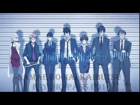 【~Namae No Nai Kaibutsu~】 Psycho-Pass ~ ED 1 Full