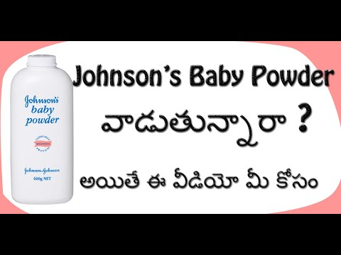 johnson's-baby-talcum-powder-causing-cancer?-in-telugu-/-eeshan-tutorials