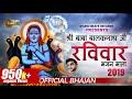 Baba balaknath ji sunday specialtop bhajans2019 studio beats