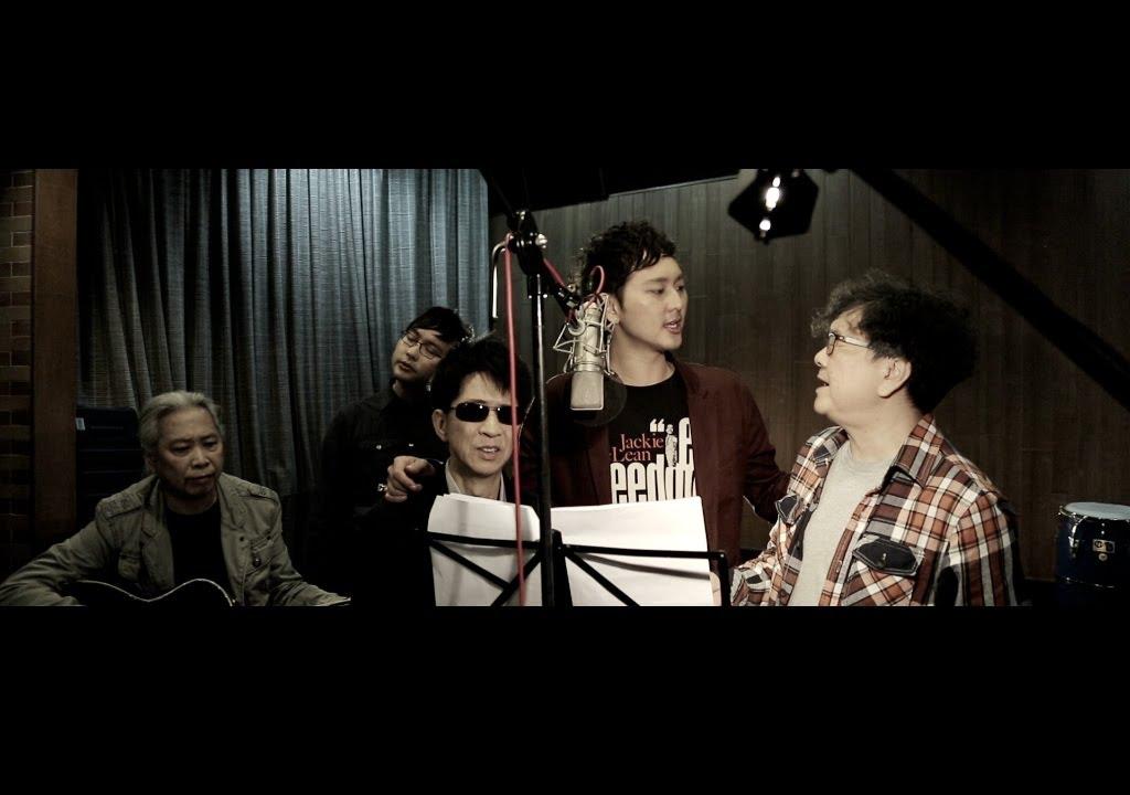 鍾氏兄弟 feat.大AL/梁球 -《時代的顛覆者》MV