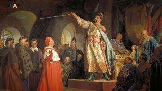 Пишем историю | Галицко-Волынское княжество - преемник государственности Киевской Руси