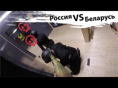 Россия VS Беларусь: беларусы не дали русским ограбить банк / 5 сезон Турнира BattleArena