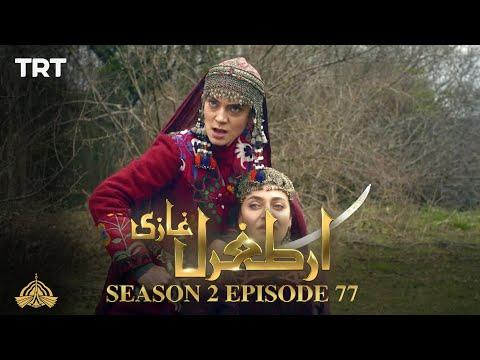 Ertugrul Ghazi Urdu   Episode 77  Season 2