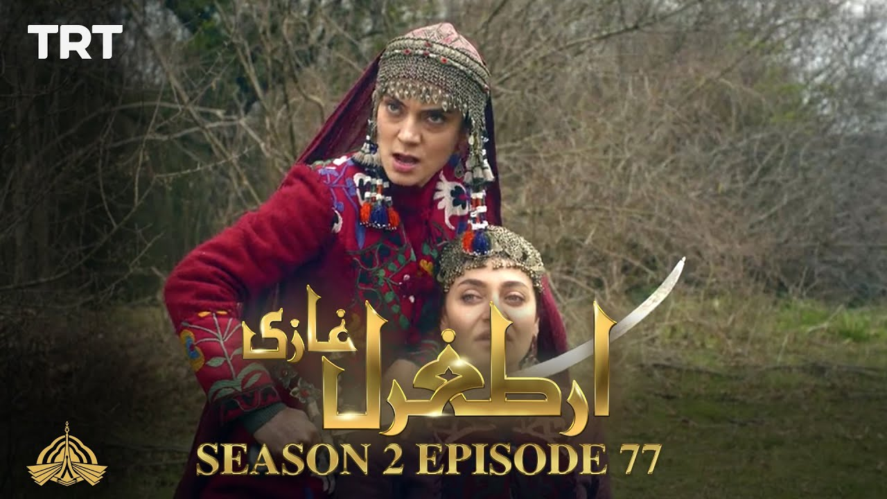 Download Ertugrul Ghazi Urdu   Episode 77  Season 2