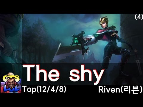 Highlight trận đấu Riven của The Shy