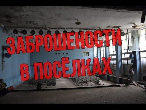 Самые необычные и малоизвестные места в Москве. Обзор.