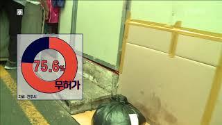 [KBS뉴스9 전북] 2018.8.14(화) 전통시장 …
