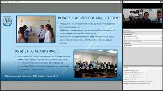 видео Cекреты оптимизации бизнес-процессов