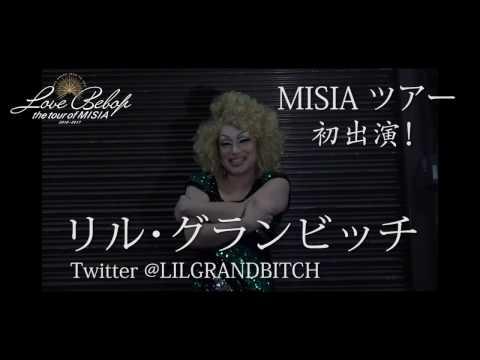 MISIA - THE TOUR OF MISIA LOVE BEBOP SPOT LILGRANDBITCH Ver.