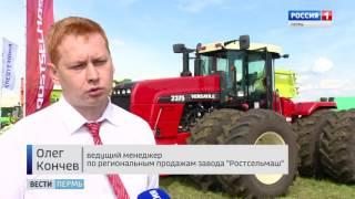 видео Кондиционер русского производства