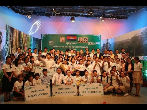 36th Youth Debate part 3/3: Environmental education is more effective than laws