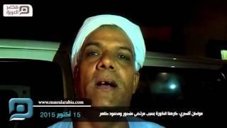 مصر العربية | مواطن أقصري: كرهنا الكورة بسبب مرتضى منصور ومحمود طاهر