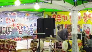7.24.태안만리포해수욕장연이품바공 연