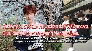 Fakta Yoon Seo Bin Mantan Produce X 101 dari Wawancara Guru dan Orang Yang Kenal Dengannya