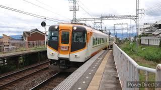特急 大阪阿部野橋行き 16000系Y07編成 二上山駅通過