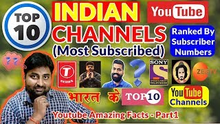 Top 10 Youtube Channels of India|Top 10 Indian Youtube Channels|Most Subscribed Youtube Channels