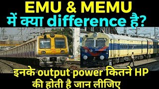 Difference between EMU and MEMU Train