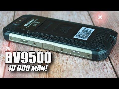 Blackview BV9500: наконец-то сделали!!! 📱 Обзор НЕстыдного защищённого смартфона за 300$ (почти)