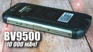 Blackview BV9500: нарешті зробили!!!   Огляд НЕстыдного захищеного смартфона за 300$ (майже)