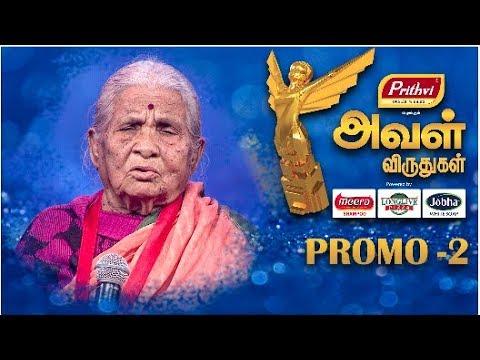 Aval Awards 2018   Promo Tamil Serial Full Episode