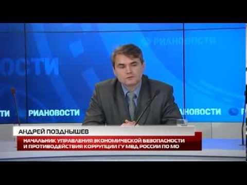 Новости россии якутии
