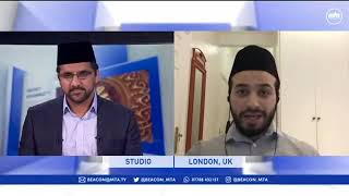 Why is the Jamaat's organisation important?