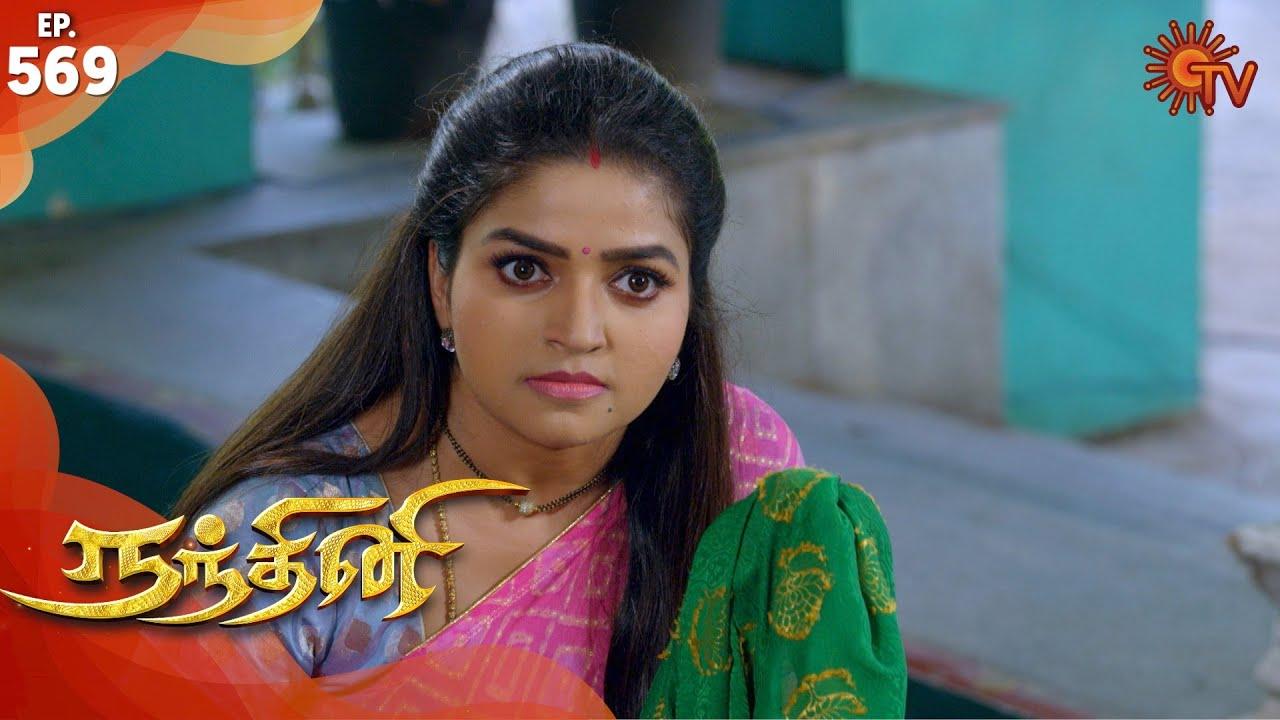 Download Nandhini - நந்தினி | Episode 569 | Sun TV Serial | Super Hit Tamil Serial