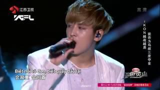 iKON Chanwoo Singing Complitation