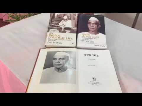 Nehru Library (NMML), Delhi: Exhibition on books on Prime Ministers of India. November 2017