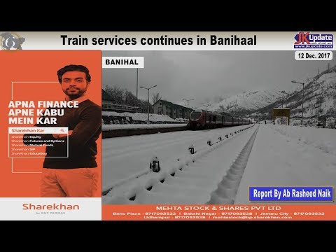 Jammu Kashmir News Round Up 12 Dec  2017
