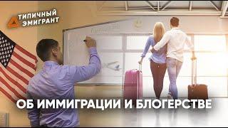 БИЛЕТ В ОДИН КОНЕЦ