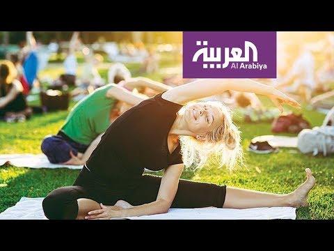 صباح العربية | إجعل مناعتك أقوى بهذه التمارين  - نشر قبل 2 ساعة