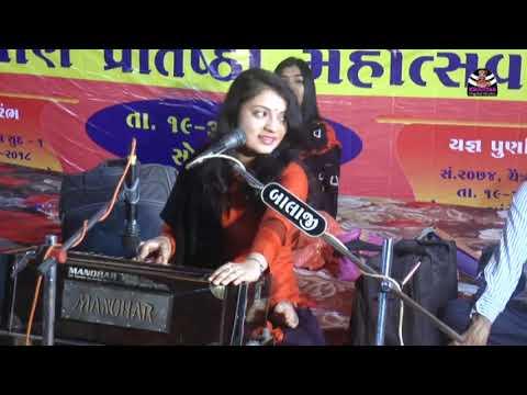 Khodiyar Digital