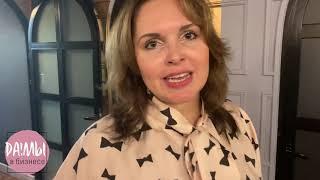 Смотреть видео Бизнес завтраки для женщин Москва и Петербург онлайн
