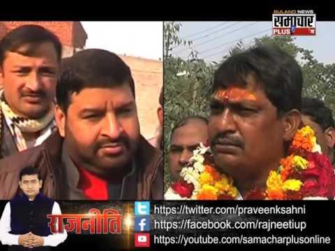 Rajneeti: Haji Aleem Vs Guddu Pandit Video War goes Viral in Bulandshahr