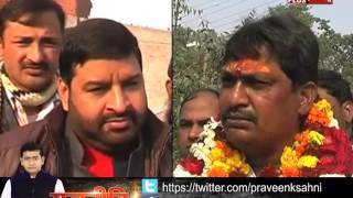 Rajneeti: Haji Aleem Vs Guddu Pandit Video War goes Viral in Bulandshahr