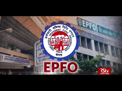 In Depth - EPFO